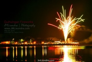 Guihulngan City Fireworks Display (May 25, 2015)