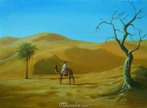 The Traveler In The Dessert